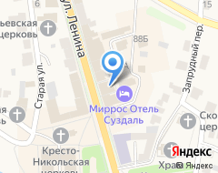 Компания Отдых без границ на карте города