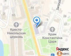 Компания Общественная приемная партии Единая Россия на карте города