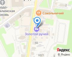 Компания Золотой ручей на карте города