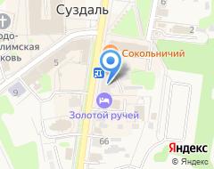 Компания Суздальская лавка на карте города
