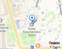 Компания Цареконстантиновская церковь на карте города