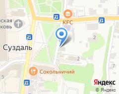 Компания Центр занятости населения г. Суздаль на карте города