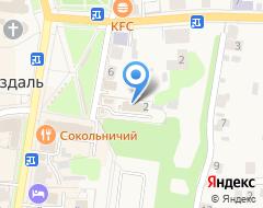 Компания Магазин цветов на Торговой площади на карте города
