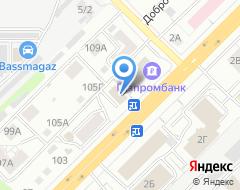Компания РАРОК на карте города