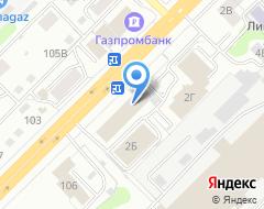 Компания Сезам на карте города