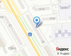 Компания Розничная компания на карте города