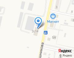 Компания Комплект-АГРО на карте города
