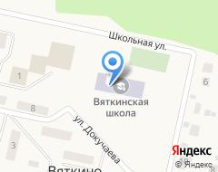 Компания Вяткинская средняя общеобразовательная школа на карте города