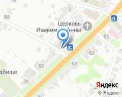 Компания Отрада на карте города