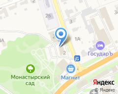 Компания Аптека №6 на карте города