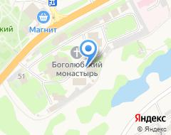 Компания Богородице-Рождественский собор, Свято-Боголюбский женский монастырь на карте города