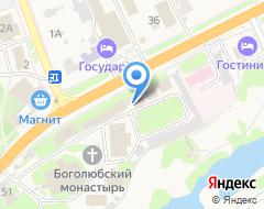 Компания Православный Свято-Боголюбский женский монастырь на карте города