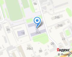 Компания Боголюбская средняя общеобразователная школа на карте города