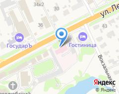 Компания Боголюбовская поселковая поликлиника на карте города
