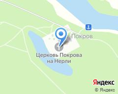 Компания Храм Покрова на Нерли на карте города