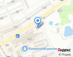 Букмекерские Конторы В Волгограде Красноармейском Районе