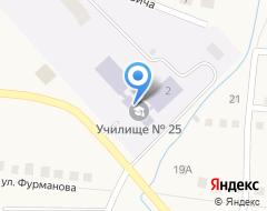 Компания Автосервис pro-сто service на карте города