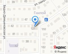 Компания Магазин хозтоваров на ул. Луначарского, 121 на карте города