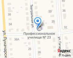 Компания Почтовое отделение №10 на карте города