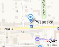 Компания Рузаевская городская телесеть на карте города