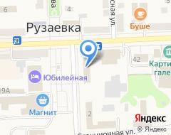 Компания Ростелеком для бизнеса на карте города