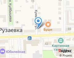 Компания Билайн оператор сотовой связи на карте города