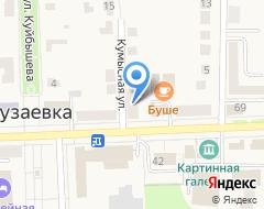 Компания СССР на карте города