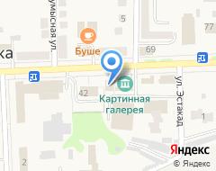 Компания Компьютерная помощь в Рузаевке на карте города