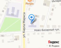 Компания Детский сад №5 на карте города