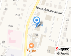 Компания ДОМО на карте города