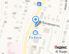 Компания Фармация на карте города