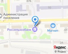 Компания Россельхозбанк на карте города