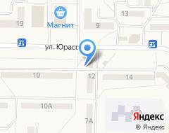 Компания Кристина на карте города