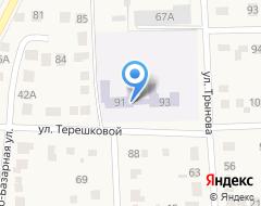 Компания Средняя общеобразовательная школа №17 на карте города