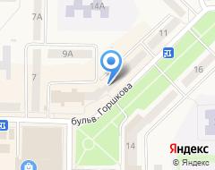 Компания Магнит Косметик на карте города