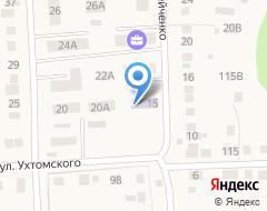 Компания Детский сад №2 на карте города