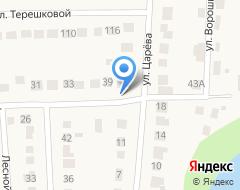 Компания Софит на карте города