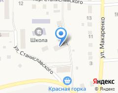Компания Почтовое отделение №8 на карте города