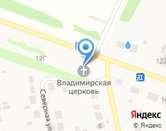 Компания Храм Владимирской Божьей Матери на карте города