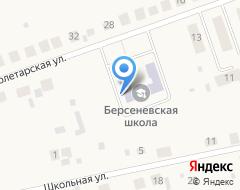 Компания Берсеневская средняя общеобразовательная школа на карте города
