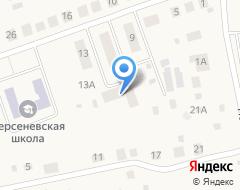 Компания Берсеневская амбулатория на карте города