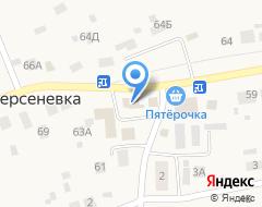 Компания Берсеневский на карте города