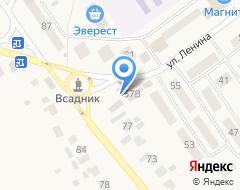 Компания Магнолия на карте города