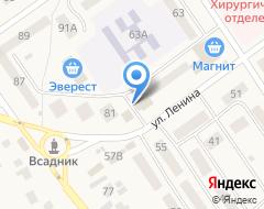 Компания Город`ОК на карте города