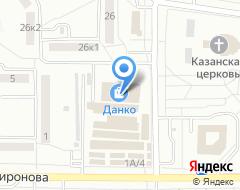Компания ПрофЛига на карте города