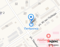 Компания Банкомат Волго-Вятский банк Сбербанка России на карте города