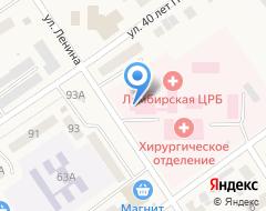 Компания Лямбирская центральная районная больница на карте города
