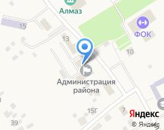 Компания Администрация Лямбирского муниципального района на карте города
