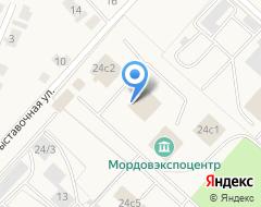 Компания Мордовэкспоцентр на карте города