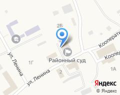 Компания Лямбирский районный суд на карте города